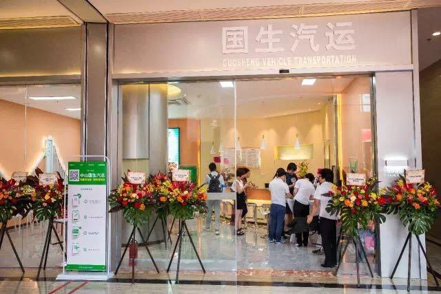 【放大招!】中山到广州全线18元,更有有免费接驳车到大东裕!